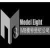 M8模特工作室