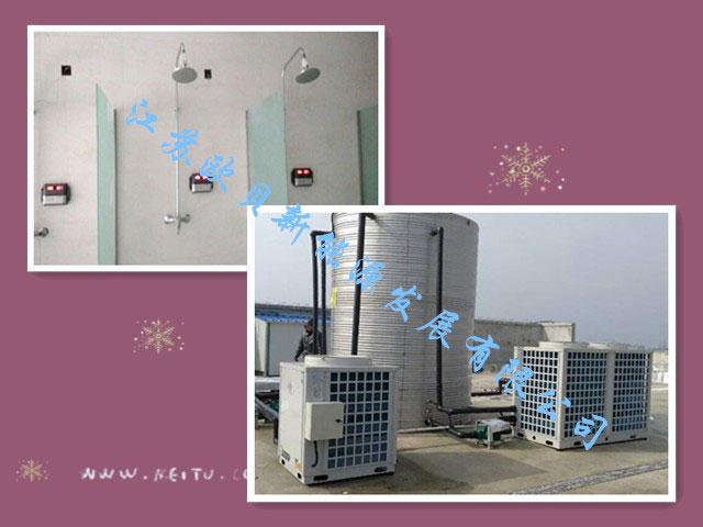 南京员工浴室空气能热水工程价格