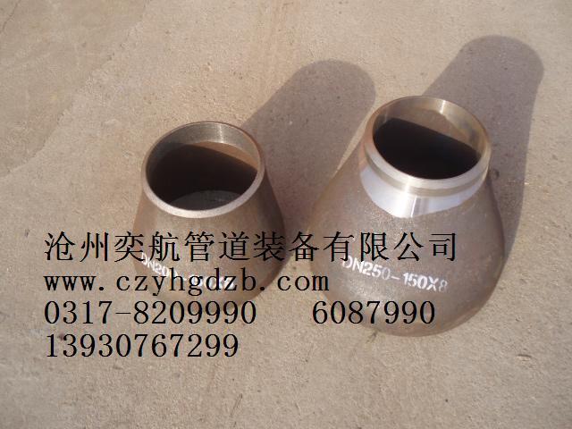 河北生产同心异径管合金厚壁大小头不锈钢偏心异径管大小头厂家