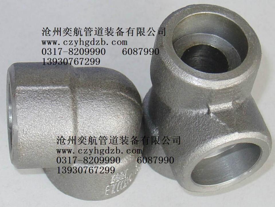 河北定做标准承插件高压锻造弯头三通渐缩管合金钢承插管件厂家