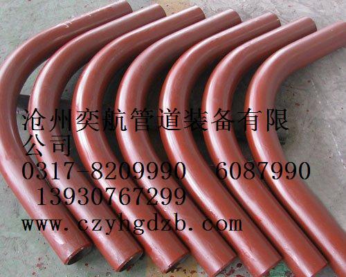 孟村河北盐山中频弯管厂家厚壁高压中频弯管大口径弯管厂家