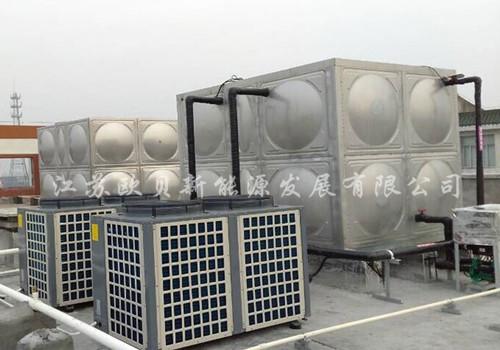 江苏空气能热水器企业找欧贝