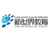 广州天河含金量最高的学历自考是哪家