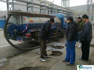 西安高新路专业清理污水池,锦业路清抽化粪池