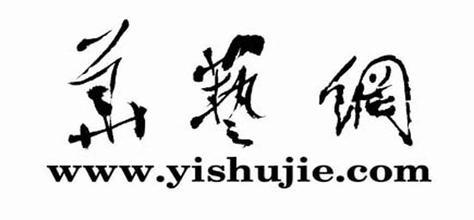 回忆录与传记团队-北京岁月传媒赞助出版宋庄艺术地图