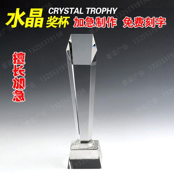 2017年济南本地水晶奖杯雕刻加工当日定次日取