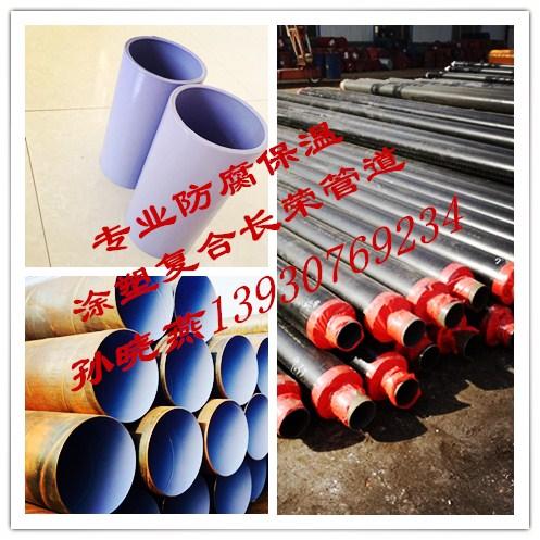 预制聚氨酯保温钢管管管件密度高发货快13930769234