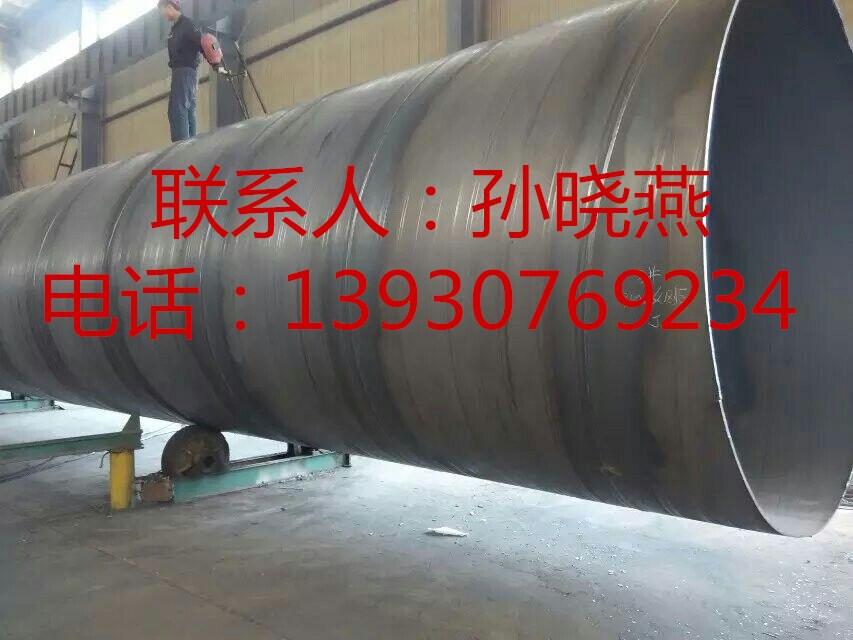 专业生产国标螺旋钢管质量好价格低发货快