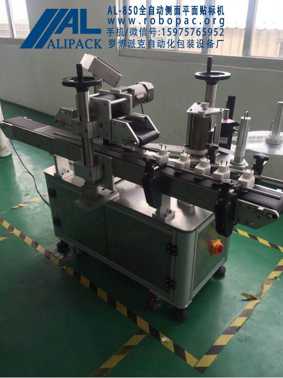江门全自动贴标机AL-850类型 潮州全自动不干胶机器怎么用