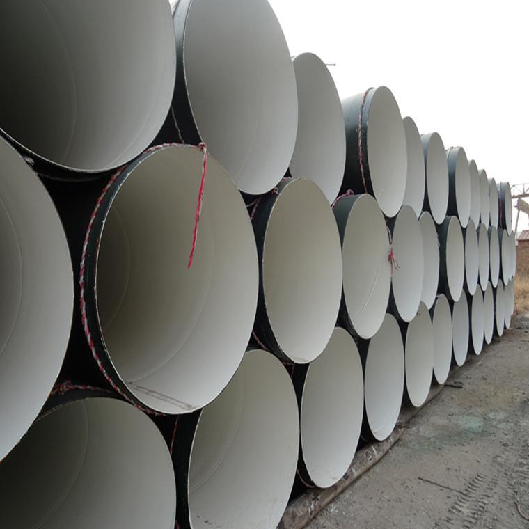 找防腐保温钢管厂家,到河北长荣管道