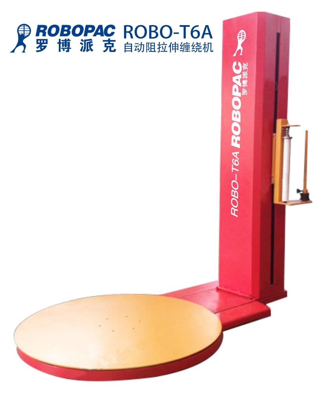 深圳全自动缠绕机 缠绕包装裹膜机 机立切裹膜机