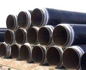 专业生产聚氨酯发泡保温管,价格最低,质量最好,河北长荣管道