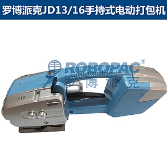 广州塑料制品手工无扣式铁皮带打包机 手动钢带捆包机