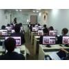 上海虹口哪里能学室内设计
