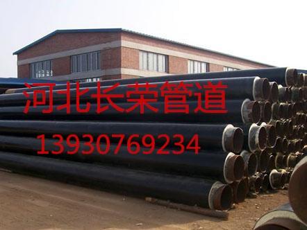 蒸汽保温钢管聚氨酯直埋保温钢管孙晓燕13930769234