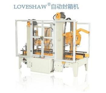 广州自动胶带封箱机 工字型封箱机 自动封箱机  胶带封箱机