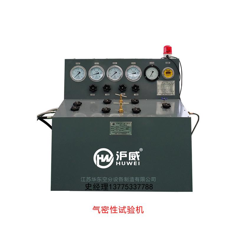 LNG气瓶检测设备气密性测试装置