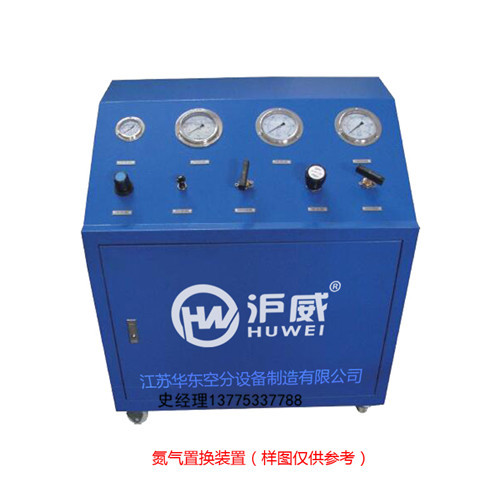 LNG气瓶检测设备残气残液回收、氮气置换装置