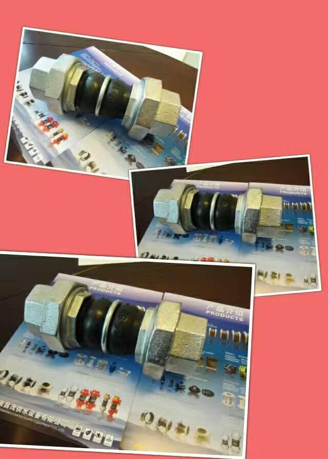 水泵管道DN200德标高压橡胶接头,耐高压橡胶软接头-昌茂供水