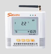 智能温湿度监测系统 预防温湿度变化更精准
