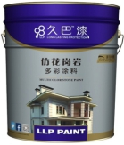 久巴多彩漆,仿石度高,使用年限长,是外墙装饰的好选择