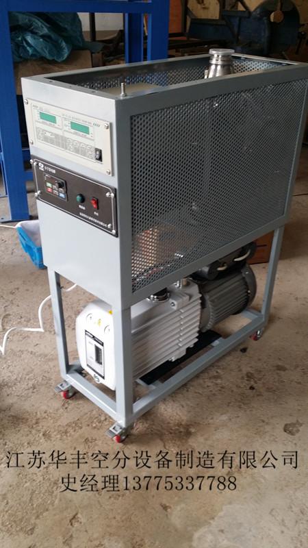 江苏华丰LNG贮槽抽真空设备