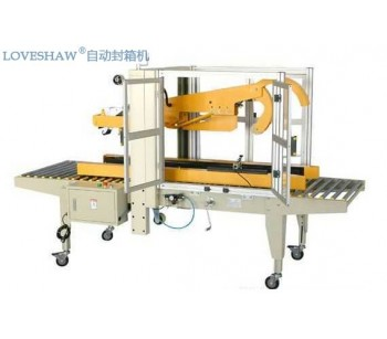 河源自动胶带封箱机昆明自动折盖封箱机珠海纸箱胶带封箱机
