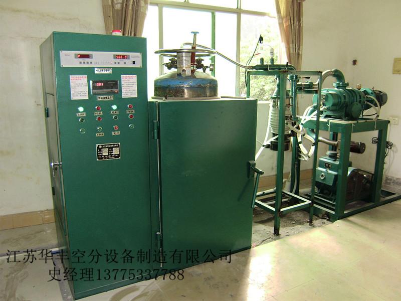 江苏华丰成套二氧化碳杜瓦罐抽真空机组