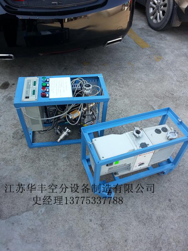 江苏华丰低温工业气瓶便携式抽真空设备