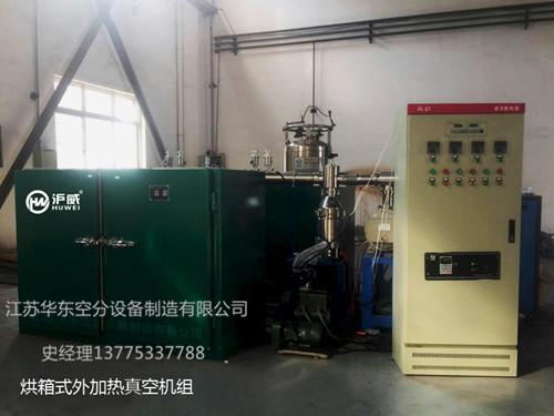 LNG气瓶检测设备多工位真空加热装置(烘箱式外加热)