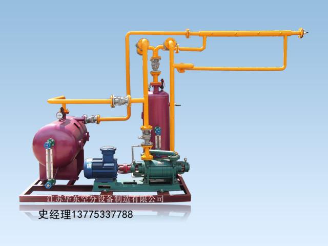 液化气钢瓶检测设备残液回收装置