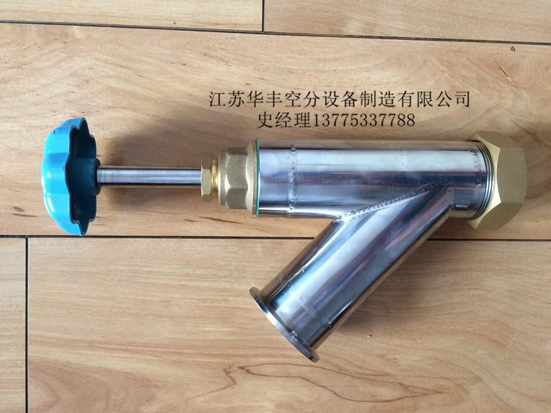 江苏华丰LNG抽真空专用工装