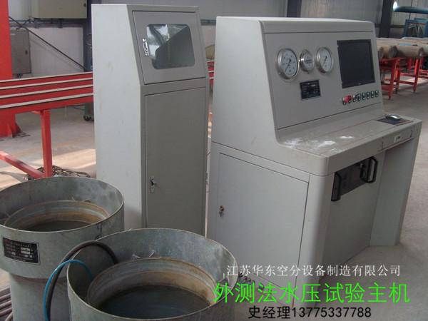 CNG气瓶检测设备外测法水压试验机