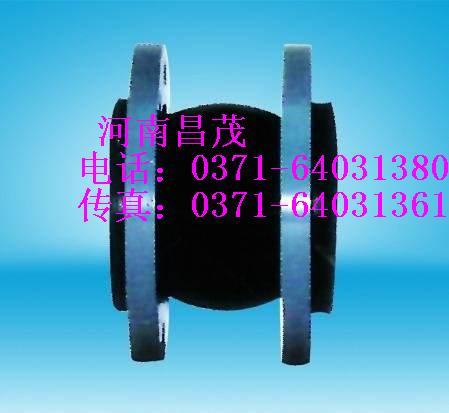 三门峡JGD-A型可曲挠双球橡胶接头火电循环水管道专用可曲挠橡胶接头