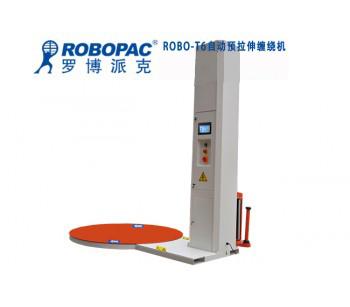 肇庆全自动托盘裹包机ROBOPAC福建电动压顶式缠绕捆包机