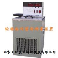 轮廓标耐密封测量装置/轮廓标耐密封性能测试仪