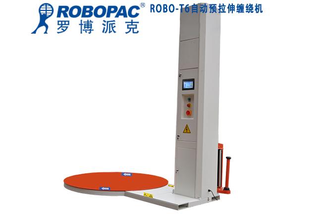 广州托盘全自动薄膜围膜机四平自动圆桶式捆膜机潮州缠绕机低价卖