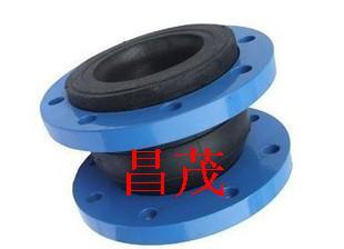 深圳可曲挠高压橡胶接头耐高温橡胶接头哪家好?河南昌茂更可靠