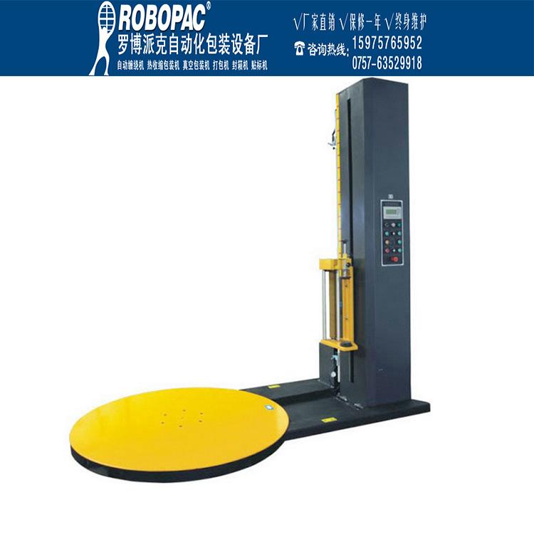 云浮托盘自动PE膜打包机天津全自动拉伸膜缠绕机手动断膜裹包机