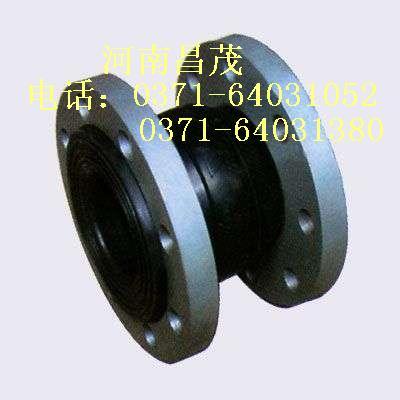 济南JGD-A型可曲挠双球橡胶接头耐油橡胶接头特点及用途-昌茂-公益事业 爱心人士