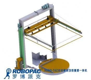 深圳托盘全自动PE薄膜打包机罗博派克ROBOPAC缠绕机设备