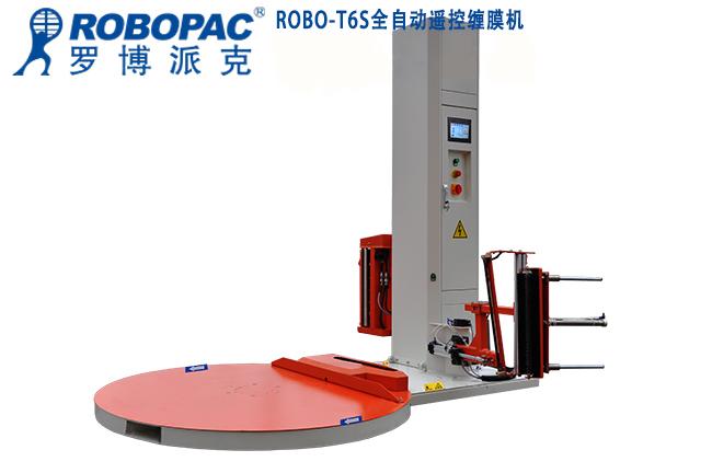 广州托盘全自动PE拉伸薄膜打包机罗博派克生产佛山拉伸膜缠绕机