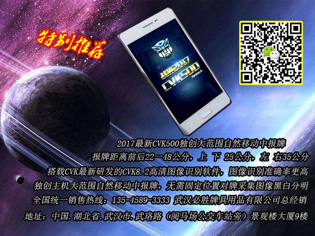 ■▓武汉最新扑克分析仪■▓中国最新牌具总部首发产品¤★