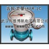 消防高位水箱专用流量计 智能椭圆齿轮流量计