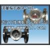 法兰式水流指示器 消防流量观察器