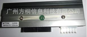 BHP9407FS打印头