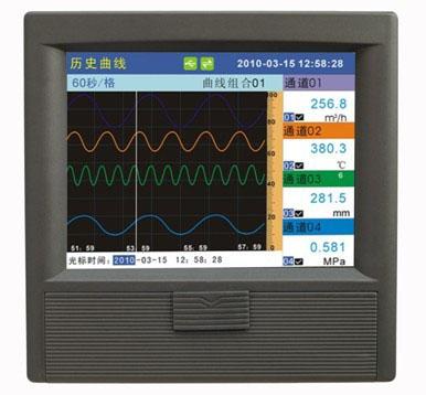 LRR58 40路无纸记录仪  上海彩屏无纸记录仪