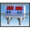 消防联动用差压变送 数显压力控制器